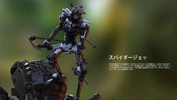 andre-lang-huynh-spider-v03-600-01